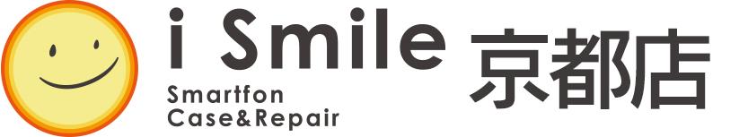アイスマイル京都駅前店ロゴ